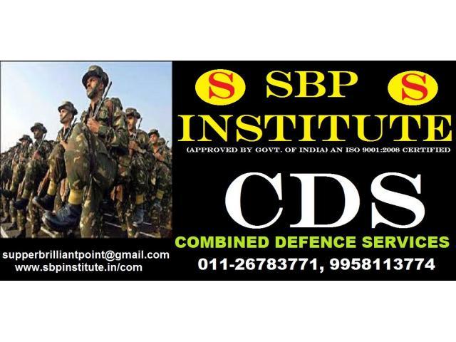 ( .....>Best Entrance Exam CDS Written Exam  Coaching & Get Prepared For CDS Exam.>)