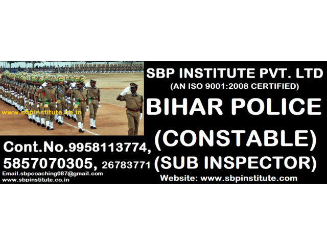 {,BIHARPOLICE(B.P.) No.1 Coaching in Shankar Vihar }