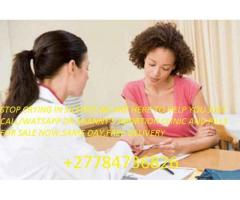 +27784736826 ABORTION CLINIC N PILLS DR SHANY IN POLOKWANE,MTHATHA,VEREENIGING,THABAZIMBI