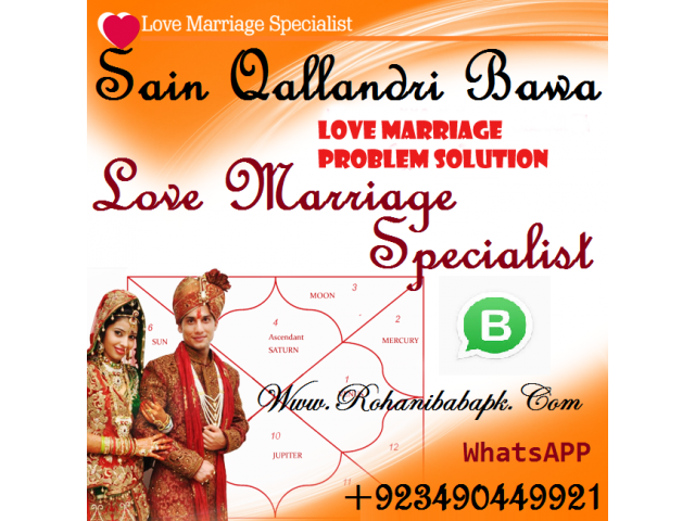 +923490449921 love marriage manpasand shadi uk