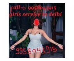 //Call Girls In Janakpuri ∭995-8043-915 ∭ Call Girls In Delhi Escorts