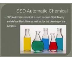AUTOMATIC SSD CHEMICAL SOLUTION AND ACTIVATING POWDER FOR SALE +27780171131