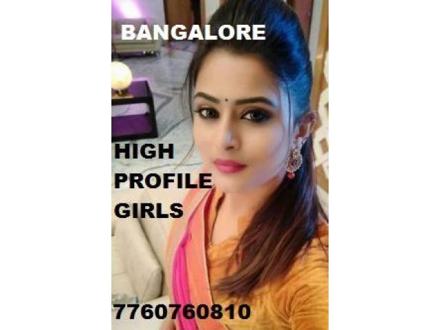 7760760810 all girls short time3k full night 6k in all banglore