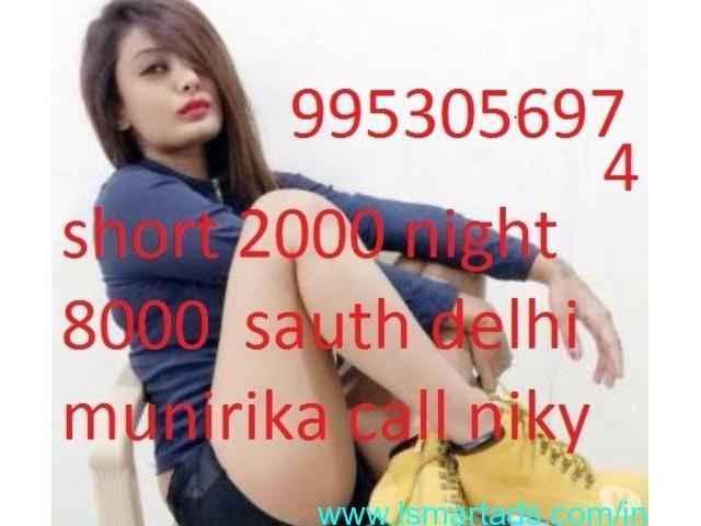 Women Seeking Men   Call Girls In Malviya Nagar Triveni Complex +919953056974