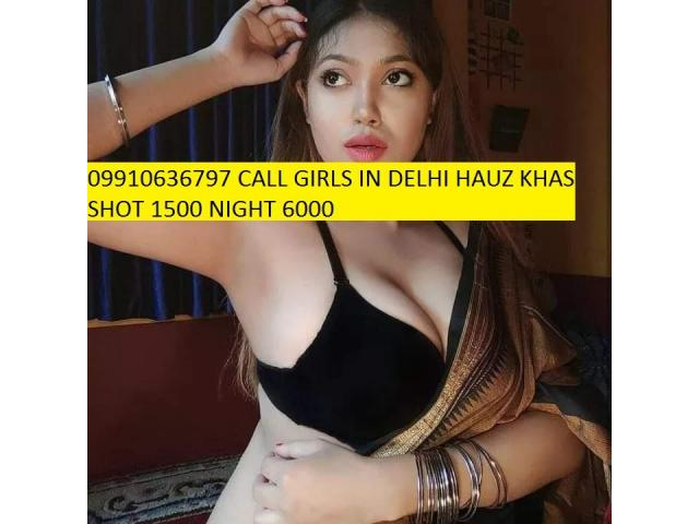 09910636797 CALL GIRLS IN DELHI VIP ESCORTS SERVICE