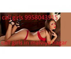 Saket Escorts Service ✤✥995-8043-915✤✦ Escort Delhi Call Girls