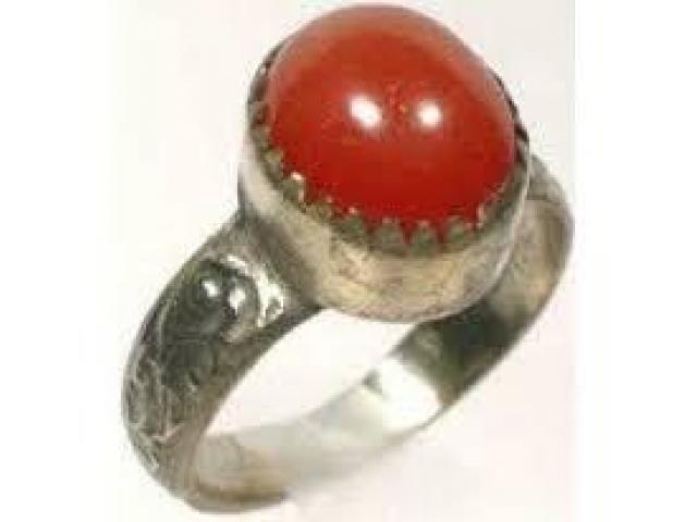 African Magic rings for money, powers fame and wealth call +27784002267 Dr.Swalihk in New York,USA