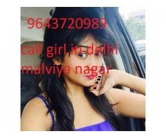CALL GIRLS IN MALVIYA NAGAR SAKET SOUTH DELHI 9643720989 ESC