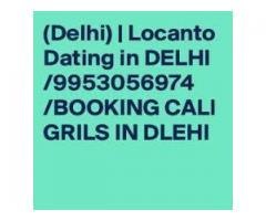 Hot & Sexy Call Girls In Delhi ((9953056974 ))~%Short 1500 And Night 6000