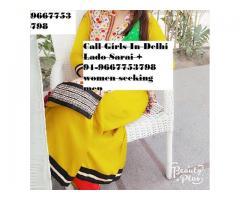 SHOT 2000 NIGHT 6000 Call Girls In Uttam Nagar 9667753798