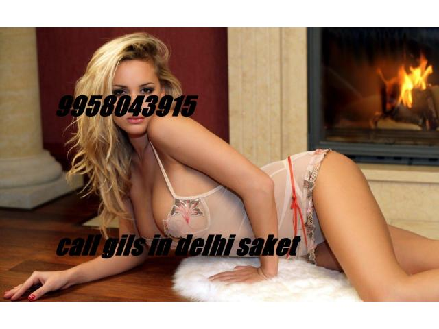 Saket High Class Escort Service Are You Looking Delhi Girls 09958043915