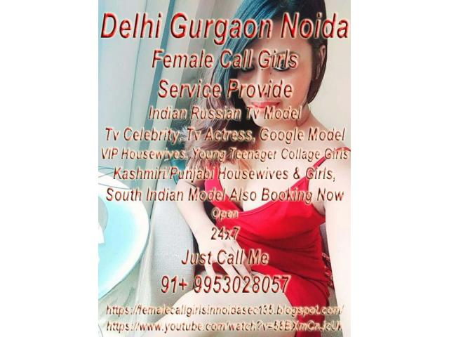 InDePeNDeNT VIP ExPeNSiVe ||91+ 9953 o28 o57|| RuSSiaN FeMaLe CaLL GiRLs in PReeT ViHaR