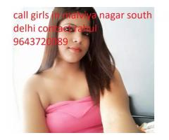 CALL GIRLS IN MALVIYA NAGAR SAKET SOUTH DELHI 9643720989