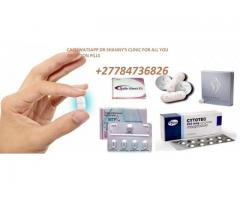 +27784736826 Dr shany abortion clinic n pills for sale PROTEA GLEN,verulam,phoenix,nquthu,