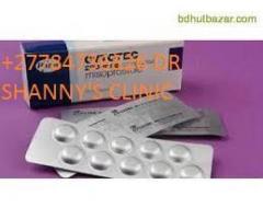 +27781161982 Dr shany abortion clinic n pills for sale ,portshepstine,kokstad,eshowe