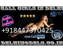 Delhi Call Girls, Dial 8447 VIP 370425, Call Girls in Delhi