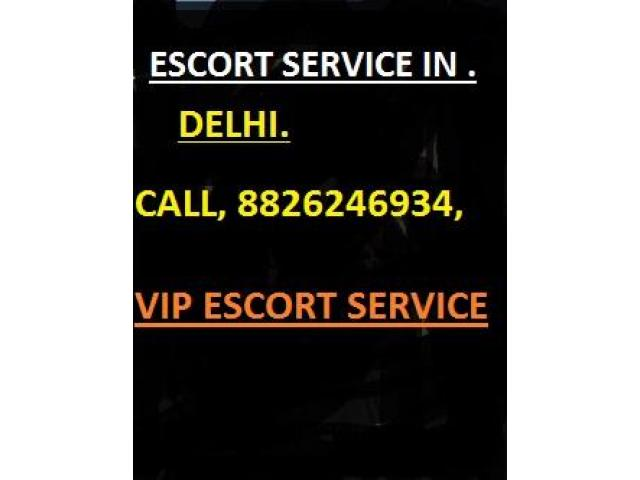 Call girls escort service Anand vihar delhi 8826246934
