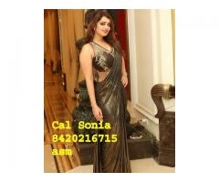 Call Sonia 08420216715 vip Member Only 2350 Paytm this Number 24x7 Service All india