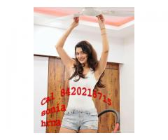 Call Sonia 08420216715 Sex High income 2500 pytm only