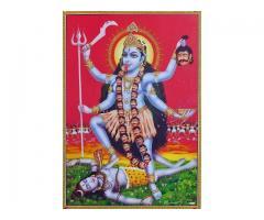 Get Your Love Back By Vashikaran  Raj Guru JI+91-9636481131