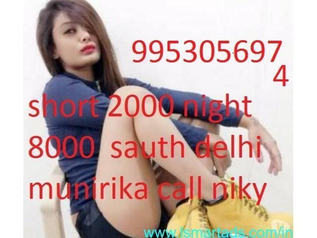 Just Look At This~Call Girls In | Maharani Bagh  Escort Provide In Delhi